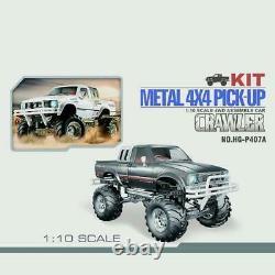 1/10 Scale RC Pickup 44 Rally Car Series Racing Crawler KIT Chassis Axles BK