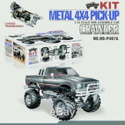 HG P407 1/10 RC Pickup 44 Rally Car Series Racing Crawler KIT Chassis Gearbox