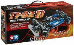 Tamiya 1/10 RC Car Series No. 584 TT-02D drift spec chassis kit 58584